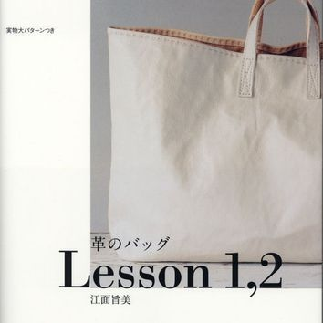 Making Leather Bags Lesson 1, 2 - Umami,  Yoshimi Ezura - Japanese Sewing Pattern Book for Handmade Bag - B376