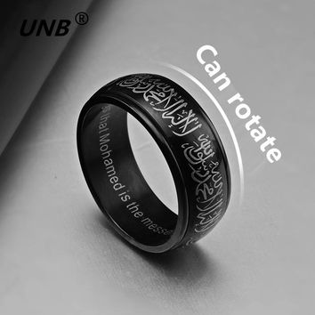 The Muslim Allah Shahada One Stainless Steel Rotate Rings Women Men Islam Arabic God Messager Black Gold Muhammad Quran Middle