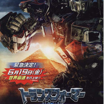Transformers 2: Revenge of the Fallen (Japanese) 27x40 Movie Poster (2009)