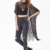 FOREVER 21 Distressed High-Rise Skinny Jeans
