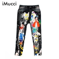 Girls Jeans Cow Digital cotton pants Beautiful 5-9
