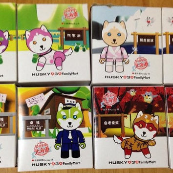 Family Mart Limited 2006 Husky Papa Huskyx3 Series 2 Seasons 8 Trading Collection Figure Set
