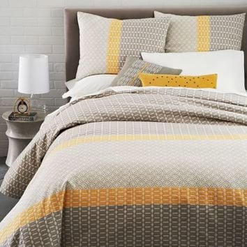 Woven Tile Stripe Duvet Cover + Shams - Horseradish