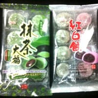 Japanese Green Tea Mochi + Yomogi & Red Bean Mochi Sampler - 2x 8 Pc by Unknown