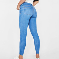 Low-rise push-up jeans - New - Bershka United States