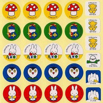 Miffy Stickers - Style 11 - Small Schedule Planner Stickers - Reference A3157A6344