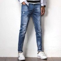 Ripped Holes Stretch Slim Casual Pants Permeable Soft Jeans [748306169949]