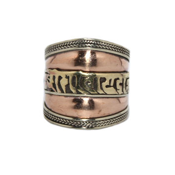 Adjustable Copper Mantra Ring