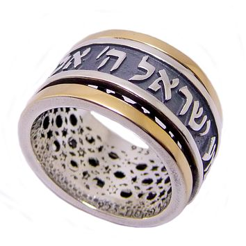 "Silver Ring Rotates With The Words ""Ana"""