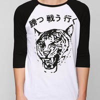 Poolhouse Tiger Raglan Tee - Urban Outfitters