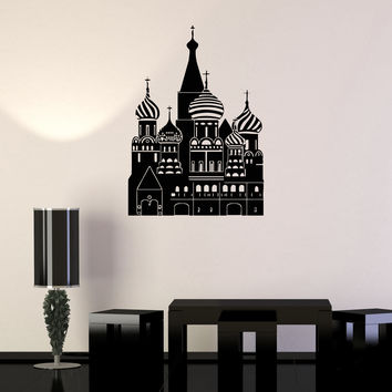 Vinyl Decal Kremlin Russia Moscow Russian Architecture Wall Stickers Mural (ig2739)