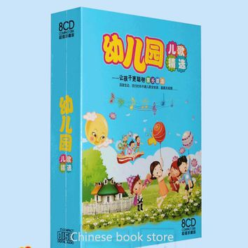 Chinese music CD book for kids songs cd Classic Nursery Rhymes Learning Chinese Mandarin hanzi early education CDS ,8 CDS/Set