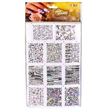 Mixed 11 Styles Newspaper Design Letter Water Transfer Nail Art Sticker