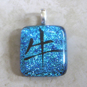 The Sign of the Ox Etched Blue Dichroic Fused Jewelry by mysassyglass