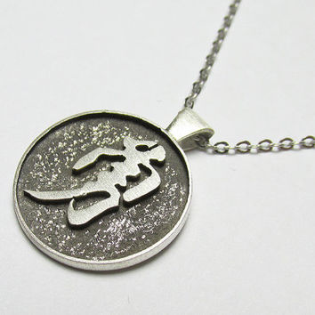 Japanese Courage Pendant Kanji symbol Sterling Silver Pendant Necklace