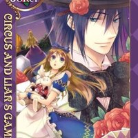 Alice in the Country of Joker: Circus and Liars Game, vol. 3