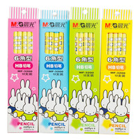 Miffy HB Pencils