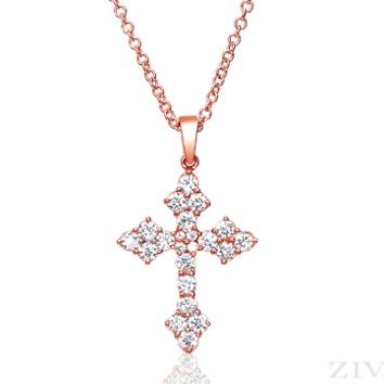 Ziva Rose Gold Diamond Cross