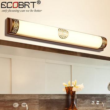 Ecobrt Arrival Traditional Led Bathroom Lights 20W 24W Chinese Style Wall Lights Fixtures Antique Brass Finishing