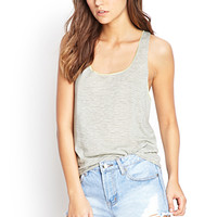 FOREVER 21 Soft Stripe Racerback Tank Heather