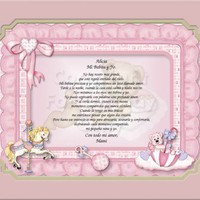 "Personalized Gift ""My Baby and Me"" in Spanish Keepsake"