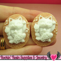 Lucky Cat Cameos in Beige and White 30x40mm Flatback Resin Cabochons (2 pieces)
