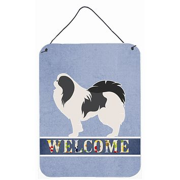 Japanese Chin Welcome Wall or Door Hanging Prints BB5541DS1216