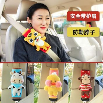 1pair 23cm Kumamoto bear cow monkey duck rabbit elephant plush car safety belt cover vehicle-mounted rest pacify stuffed toy