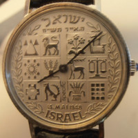 Extremely Rare Vintage Swiss Men's watch - Moshe Dayan Israel