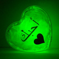 GlowHeart (Arabic)- unique, cool, geek, gift for him, wedding, valentine's day