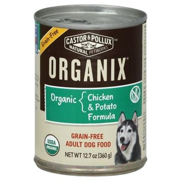 Health Grain Free Beef And Chicken Canned Dog Food
