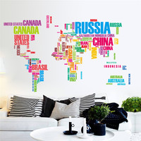 Free Shipping Large Colorful World Map Removable Vinyl Wall Decal Art Mural Home Decor Wall Stickers bedroom home decorations
