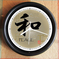 Japanese KANJI PEACE Good Fortune Feng Shui 10 by Backstreetcrafts