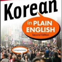 Korean in Plain English, Second Edition