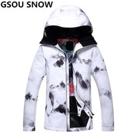 GSOU SNOW New Womens Ski Jacket Snowboard Girls Snow Jacket Waterproof 10000 Windproof Super Warm Skiing And Snowboarding Coats