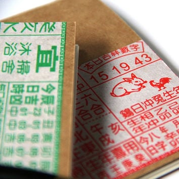 Upcycled Notebook - CHINESE CALENDAR - Set of 2 Cahiers - Eco Friendly Paper Goods - A6 Size - Free Shipping