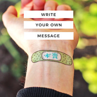 Write your own Bandaid tattoo! x 15 Motivational Pack: Custom Quote - Temporary Tattoos ~ Affirmations & Motivational Quotes ~ Tumblr Etsy
