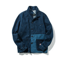 Men's Fashion Autumn Boyfriend Denim Patchwork Jacket [7929485443]