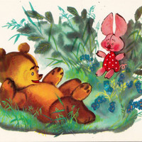 Postcard Illustration by Sorokina (A. A. Milne - Winnie-the-Pooh) no.9 - 1976. Fine Arts, Moscow