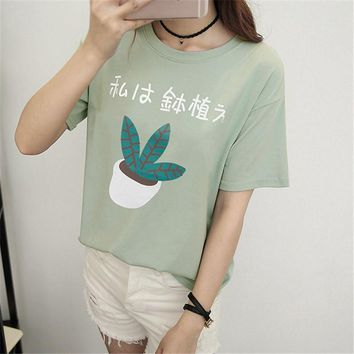 Japanese Plant in Pot T-Shirt