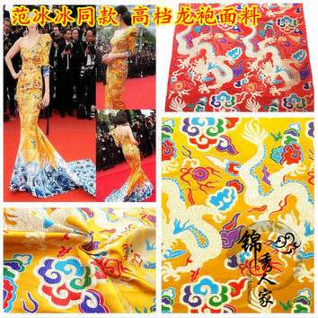 High-Grade Tapestry Satin Tibetan Silk Satin Drill Of Copy Brocade Cloth Dragon Robe Qipao Dress Fabrics
