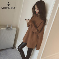 Hitz Korean version of the hem slit loose hedging long-sleeved sweater