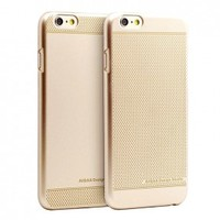 Aiqaa Perforated Gold Case   Bling For Nerds