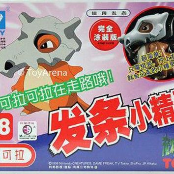 Auldey Tomy Pokemon #018 Cubone Wind-Up Model Kit