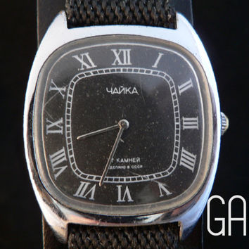 Vintage Chaika watch with black dial