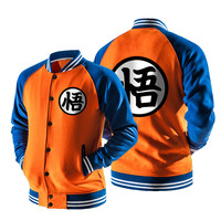 Dragon ball z College baseball Jacket