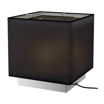 SÅNGEN Table lamp, square, black - IKEA
