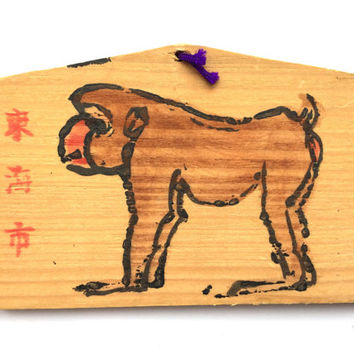 Japanese Wood Plaque - Ema - Temple - Mirokuji Temple - Monkey (E4-7)