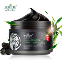 ISILANDON Bamboo Charcoal Nose Blackhead Remover Face Mask Skin Care Peeling Mask Acne Treatment Mask Face Care  Black Head Mask
