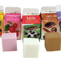 Milk Carton Erasers - 5 lightly scented erasers